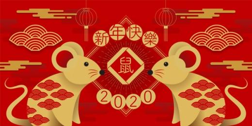 bonne-annee-2020-annee-du-rat_42237-488.jpg